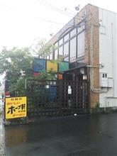 ホープ軒 福岡店