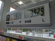 43回目の給油、2週間ぶり給油♪