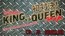 SHOW-YA×EARTHSHAKER『初対決!KING VS QUEEN』