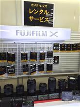 レンズレンタル XF18mm F2