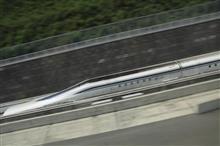 時速500キロ超を直近で流し撮りセヨ!