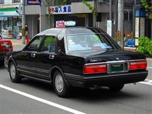 【タクシー仕様】日産 セドリックブライダルセダン