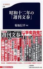 通州事件で虐殺された日本人。