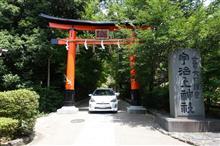 2泊3日の奈良・京都ドライブ旅行