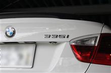 BMW E90 335 オレンジWOLF ECDキット お取付け