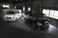 200HIACE WIDE用ボディキット New Release♪♪