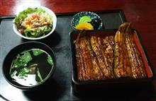土用 ウナギの名店「うな鈴」へ潜入セリ!!