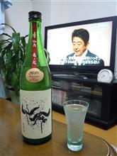 昨日のお酒 モダン仙禽 亀の尾