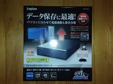 160728-5 PS:某メーカー 3.5インチハードディスクケース・・・