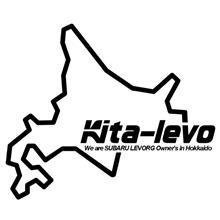 【告知】キタレヴォ 晩夏オフ会開催決定(トラバです)