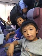ママと子どもが台湾へ旅立った♪