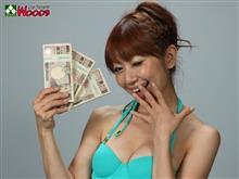 1日で100万円稼げるバイト・・・