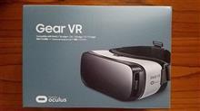 androidな話題その216 私にもGEAR VRがやってきた