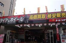 246江田店、在庫紹介!