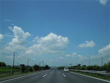 夏空 温泉ドライブ