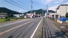 京都鯖街道