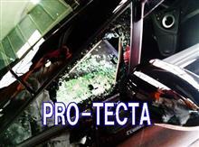 車上荒らし「プリウス」が狙われる理由とは  プロテクタ