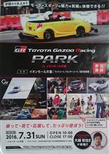 TOYOTA GAZZOO Racing PARK inイオンモール天童