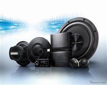 Clarion Full Digital Sound System