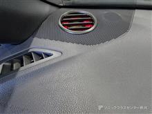 【限定モデル+最新オリジナルパーツ】 ソニックデザイン SonicPLUS SP-86L トヨタ86 / スバル BRZ 専用スピーカーオリジナルパッケージ【青Ver. 52mm仕様 完成】