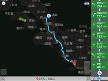 静岡遠征ついでに名古屋までひとっ走り その1