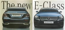 The new E-Class... 本、読書... 映画と音楽...