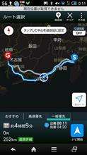 静岡遠征ついでに名古屋までひとっ走り その2
