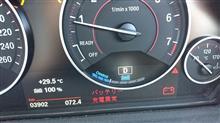 暑さで車がバテて警告でまくり 様々な警告