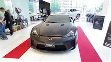 Lexus LFA❗