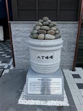 エアーパーク(浜松)