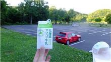 デルタで北海道行ってきました:2日目編