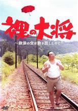 九州旅行の予定『8月10日時点』