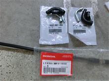 アフリカツイン インシュレータ チョークケーブル スターターバルブセット交換