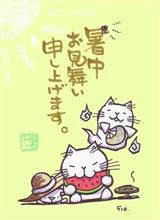 盆っち(笑)〜 ①