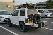 北海道へ出発!