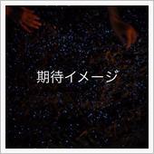 2016.8.12夜 仙酔島 ...