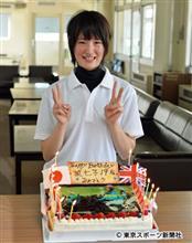 藤田菜七子 19歳サプライズケーキに感激!飛躍誓う