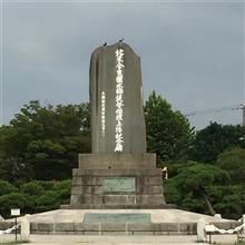64回目の終戦記念日