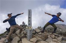 日本三名山・白山。前編 コラボ登山で三名山踏破!