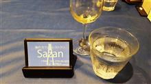 【いきいき富山】 海のカフェ・レストラン Sazan(サザン)