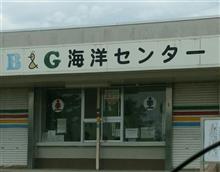 お休み最終日(`・ω・´)