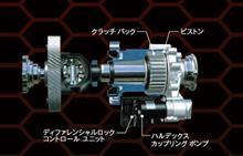 電子制御油圧式フロントデファレンシャルロック