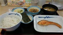 焼き魚定食(小盛)
