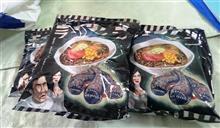 エイリアンラーメンを食してみる(*^▽^*)