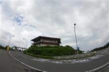 大観山&椿ラインドライブして来ました♪ ヽ(^。^)ノ