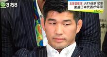 「プリンスから変革者へ」柔道・井上康生の「お見事!」