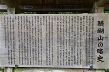 上醍醐寺まで登ってきました。