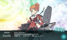 【艦これ】E-3丙(Aquila掘り)