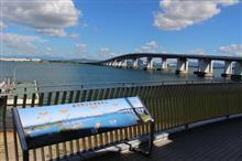 懐かしい琵琶湖の魅力と琵琶湖大橋の曲線美(*˘︶˘*)