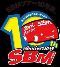 SBM 初参戦!